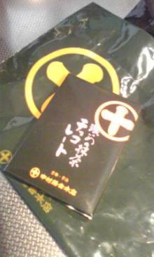 くまちょい [kumaco choice] -Image713.jpg