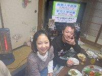 240101kazoku1.jpg