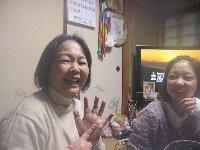 240101kazoku3.jpg