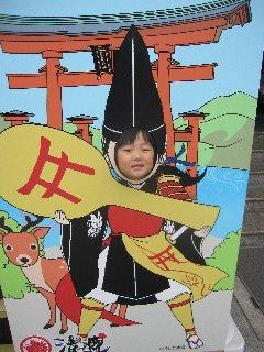 240624miyajima1.jpg