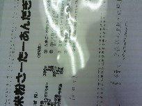 240808kouza7.jpg