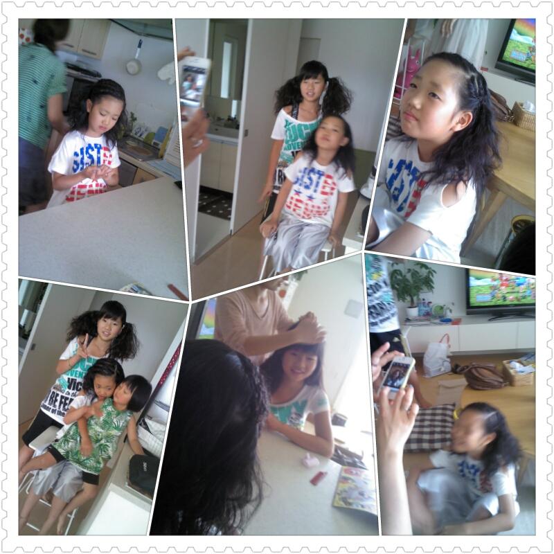 photoshake_1344912245817.jpg