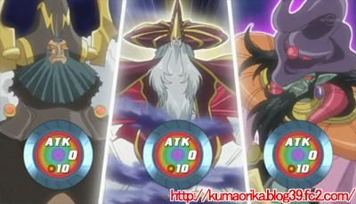 1-神ATK0