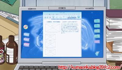2-カーリーデスクトップ