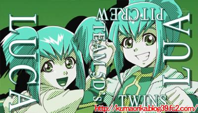 3-双子1