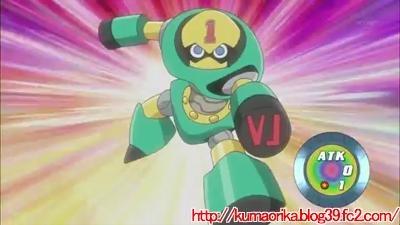 2-モノ・シンクロン