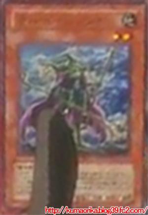 2-サルベージェントカード