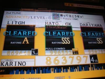 10080101DSC03767.JPG