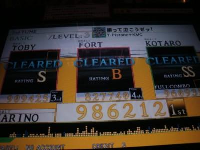 10080101DSC03773.JPG