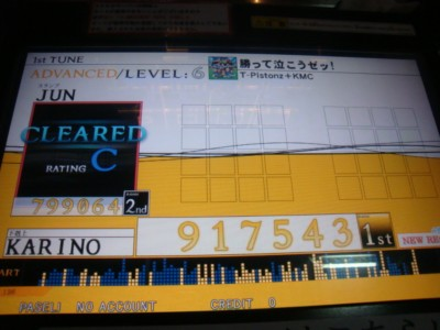 10080101DSC03782.JPG