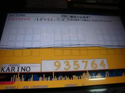 10080101DSC03784.JPG