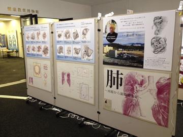 Mi 研究会展4