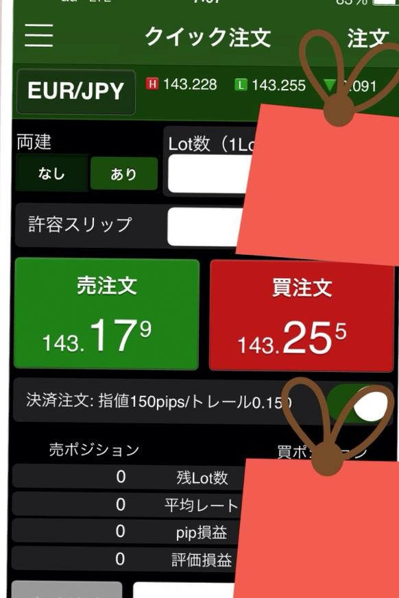 fc2blog_20140104095735eb5.jpg
