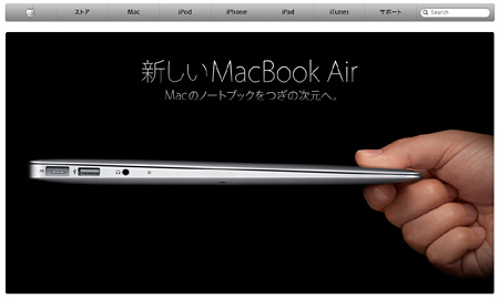 MacBookAir.jpg