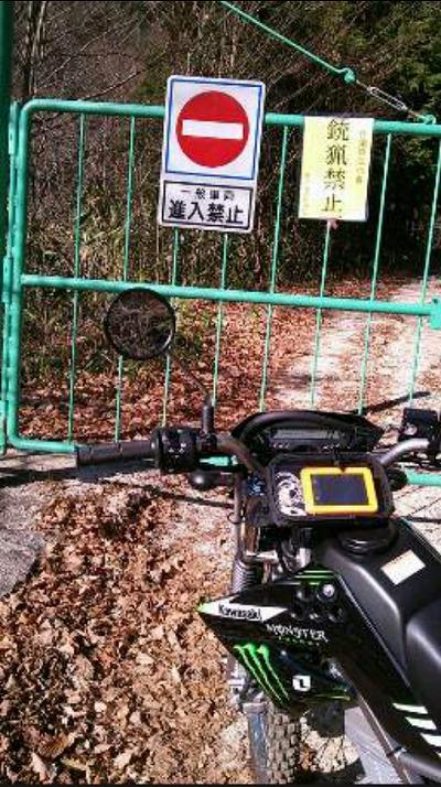 shot_2013-12-12_00-50-18.jpg