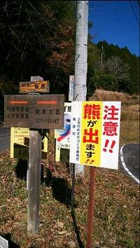 shot_2013-12-12_00-52-20.jpg