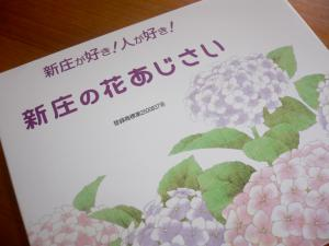 001_20120509165137.jpg
