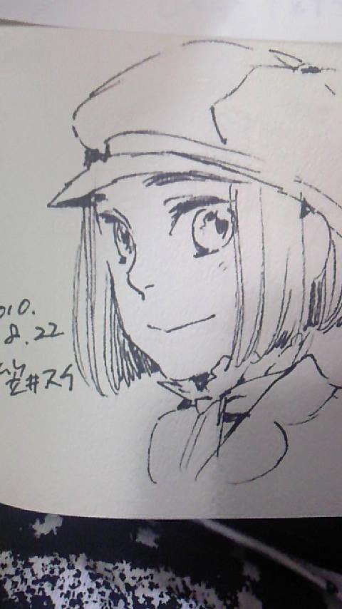 笠井先生サイン