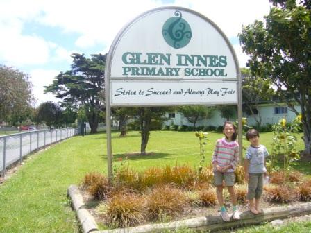 グレンイネス小学校