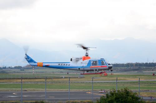 JA9383-1.jpg