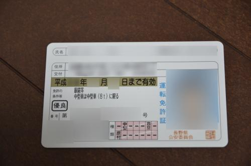 _DSC7993.jpg