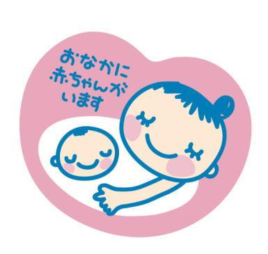 baby_badge