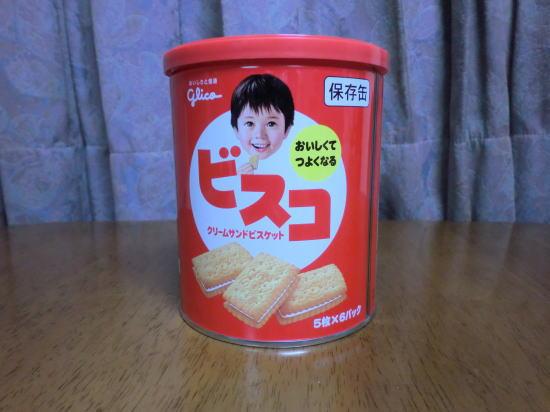 bisco_1