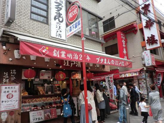 chinatown_201205_3