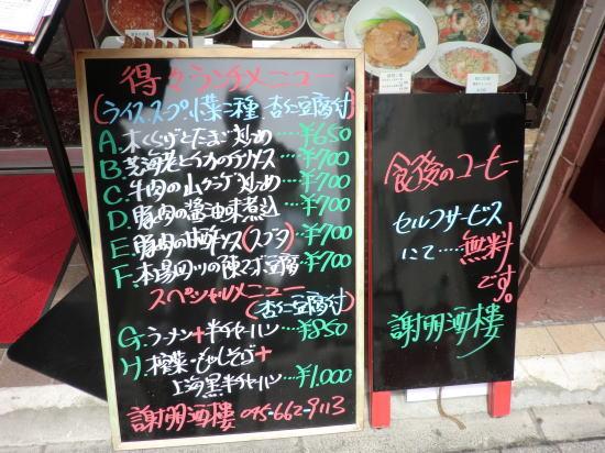 chinatown_201205_5