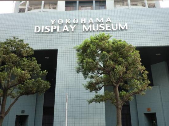 d_museum1