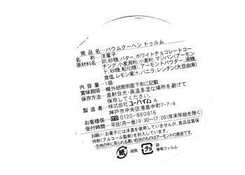 haneda_ap10
