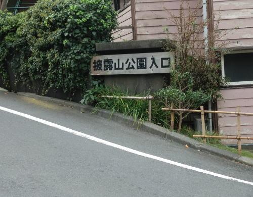 hiroyama_p2