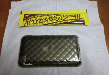 hitokuchi_curry2