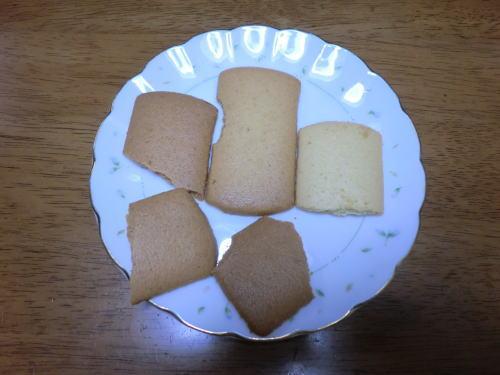 k_cookie2