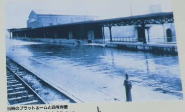 kishamichi9