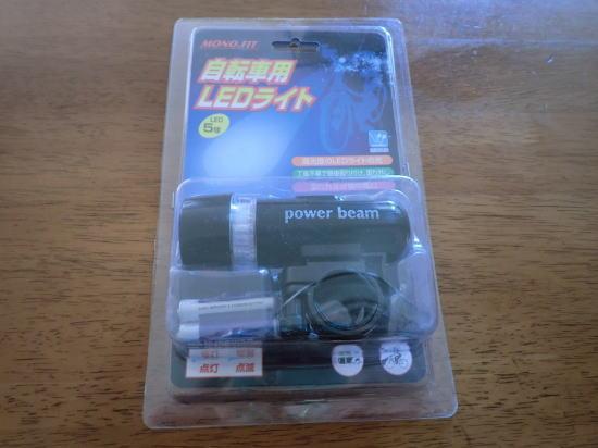 led_light_1