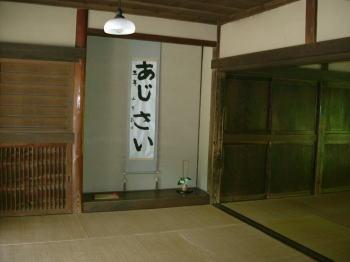 maioka_kanekoke6