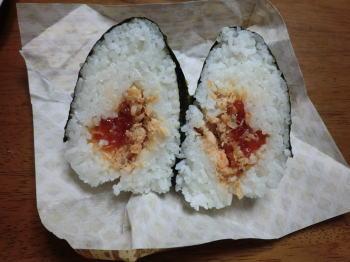 s_onigiri3