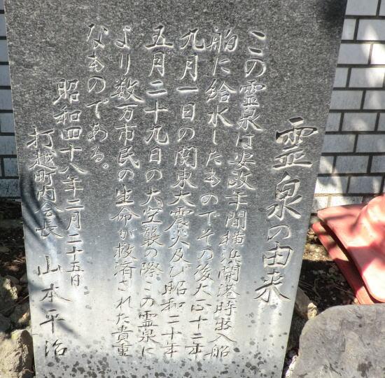 wakimizu_uti_2