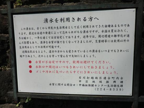 wakimizu_uti_3