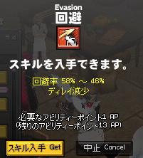m52-9