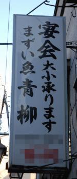 CDD_1061.jpg