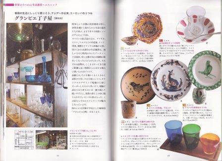 sophora.jpg