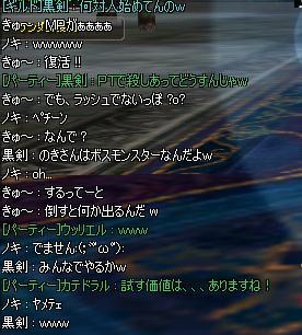 PTぷれい?w