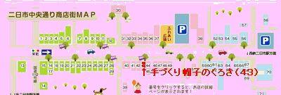 地図(商店街)