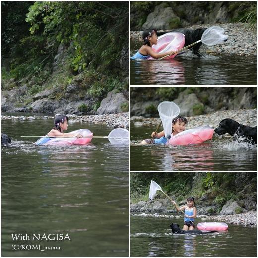 with nagisa