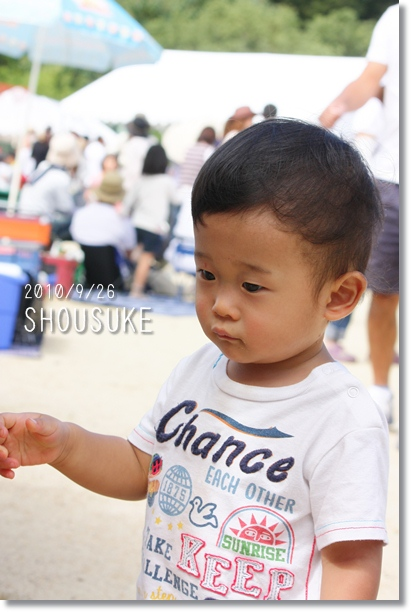 shousuke1.jpg