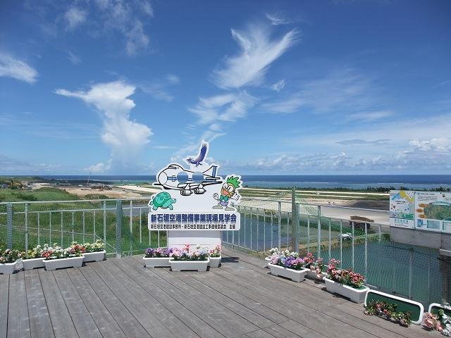石垣島 028
