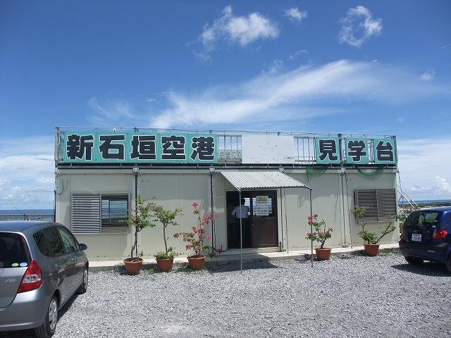 石垣島 026