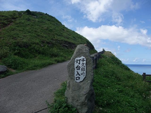石垣島 057